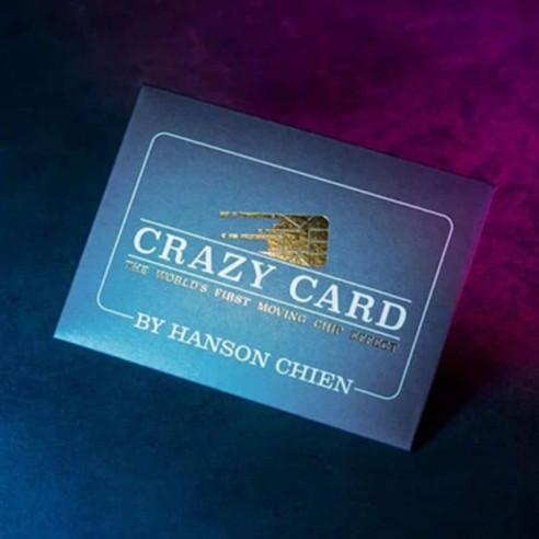 CRAZY CARD - Hanson Chien