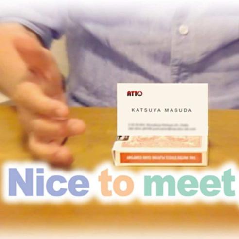 ENCANTADO 2.0 (tarjeta de visita) -...
