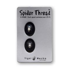 Spider Spooler (Spare...